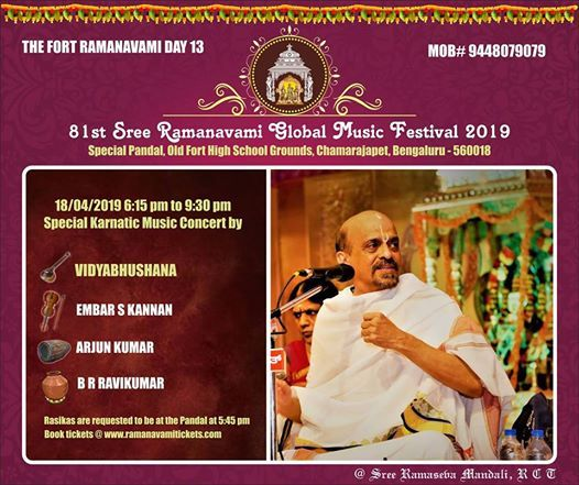 Vidyabhushana at Fort Ramanavami