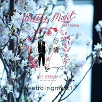 Wedding Mart Vol.2 Guide Book 2