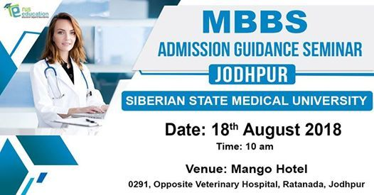 Mbbs Admission Guidance Seminar At Mango Hotels Jodhpur Jodhpur