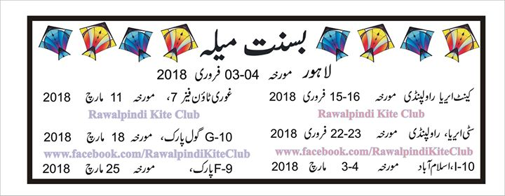 Basant Festival in Lahore 2018