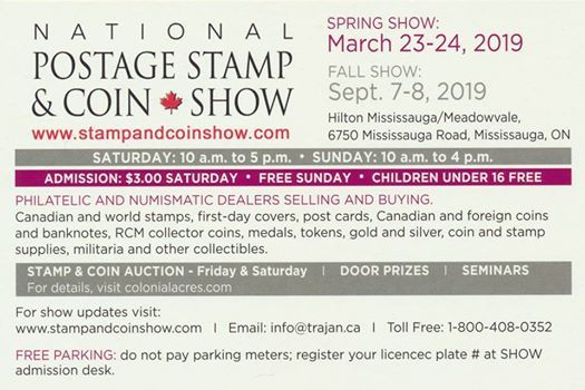 National Postage Stamp & Coin Show