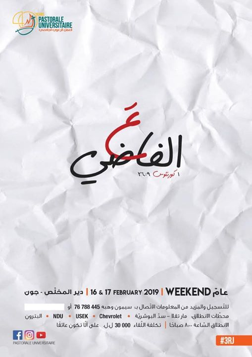 Weekend 3am 2019 -