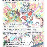 con animL 1st  Eiko and Friends