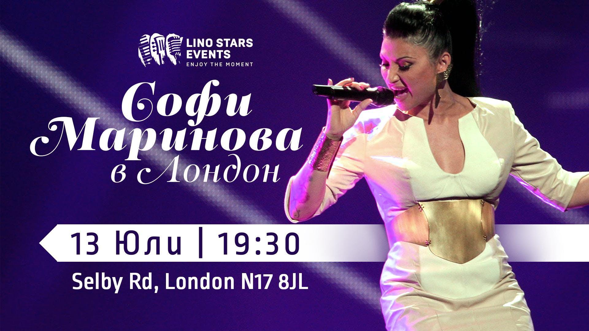 13   Sofi in London