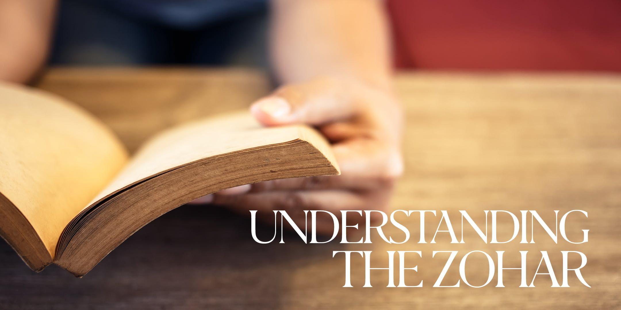 Understanding the Zohar