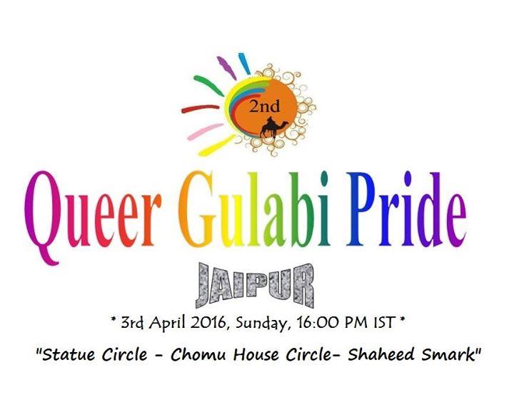 Queer Gulabi Pride 2016
