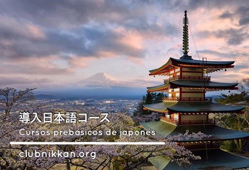 Cursos prebsicos de Japons - 2da convocatoria 2019