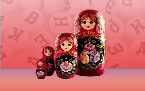 Lingua e Cultura Russa. Corso base.