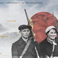 Russian Revolution Centenary Reflections on the 21st Century
