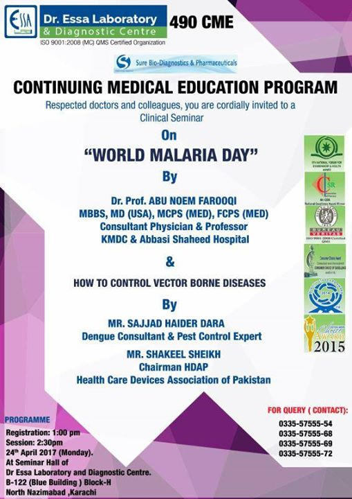 Continuing Medical Education Program on World Malaria Day at