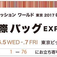 FashionWorld2017 BAG EXPO