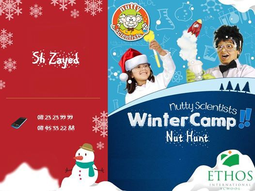 Nut Hunt Winter camp (Zayed 24th - 28th of Feb)