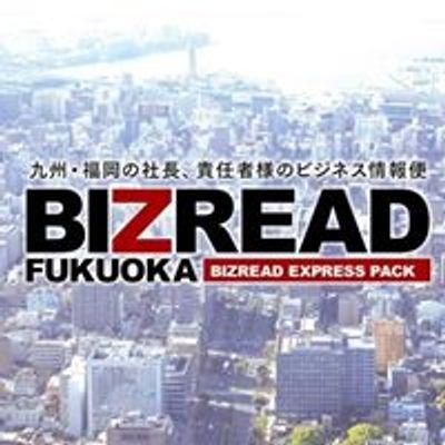 BIZREAD FUKUOKA