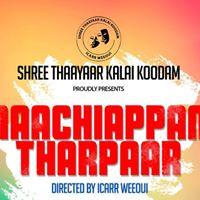 Naachiappan Tharpaar - A Full Length Tamil Comedy Play