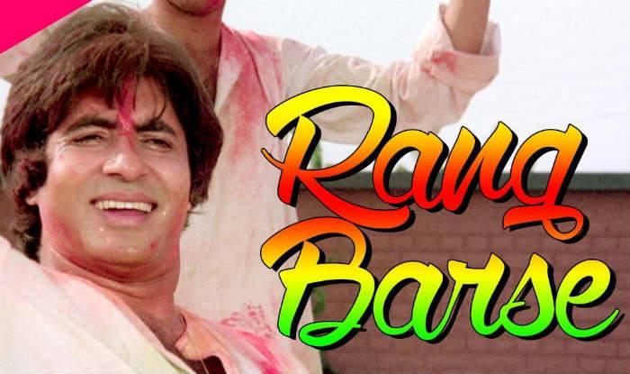 Rang Barse 2018