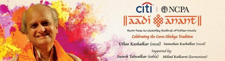 Citi-NCPA Aadi Anant Festival - Chennai