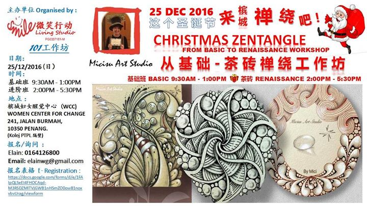 Penang Christmas Zentangle 2016