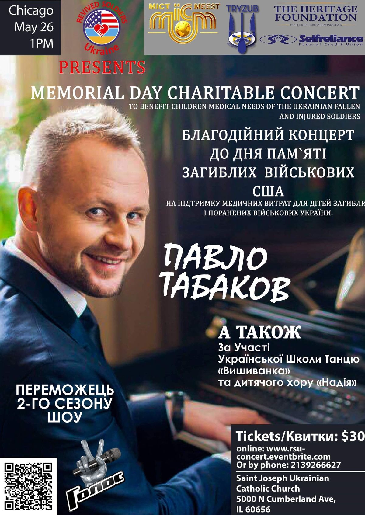 Pavlo Tabakov Charitable concert by Revived Soldiers Ukraine