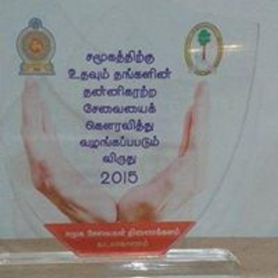 Punnakai Foundation/புன்னகை அமைப்பு