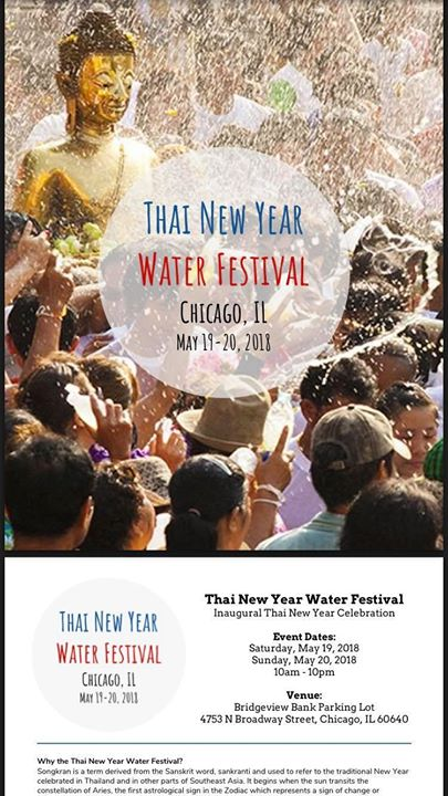 Thai New Year Water Festival Chicago