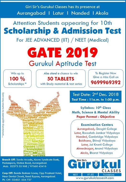 GATE-2019 (GURUKUL APTITUDE TEST) at Deogiri Technical Campus for