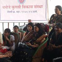 Get Together -DKVS Mumbai Pune Team