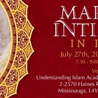 Marital Intimacy In Islam