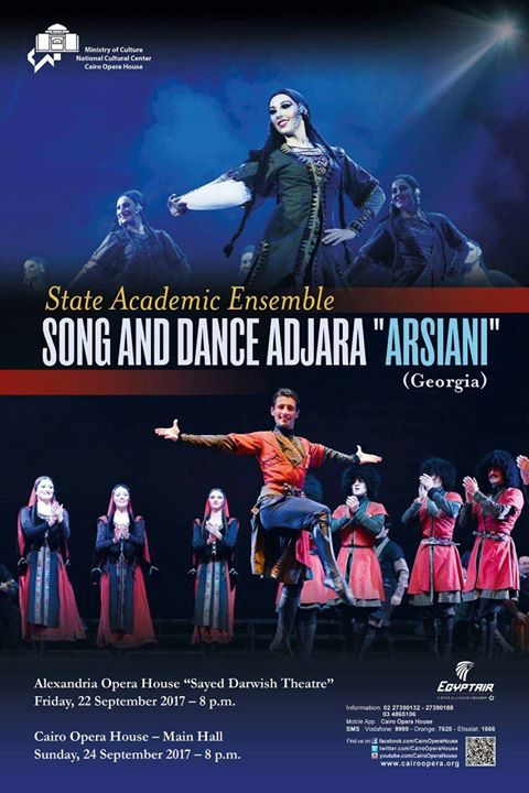 ArsianiThe State Academic Ensemble-Song & Dance Adjara (Georgia