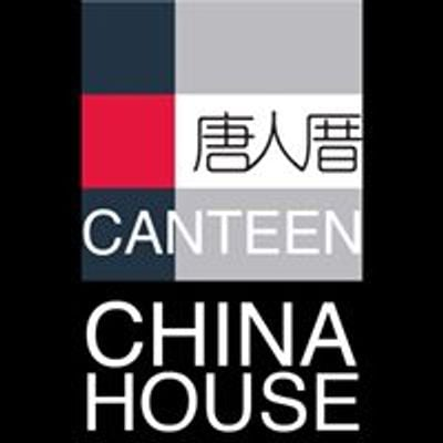The Canteen At ChinaHouse