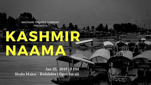 Kashmirnaama - A Fictional Poetical Presentation