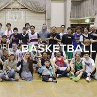 Basketball 51