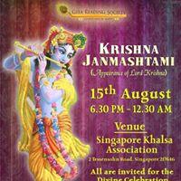 Sri Krishna Janmashtami 2017