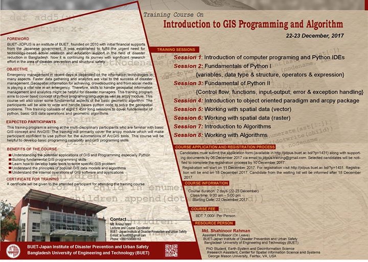 Training on Introduction to GIS Programming and Algorithm