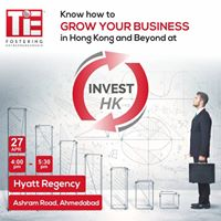 Invest HK with TiE Ahmedabad