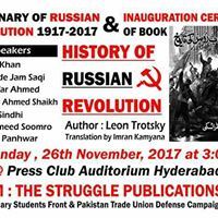 Centenary Of Bolshevik Revolution Celebration