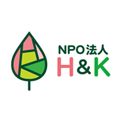 NPO法人 H&K