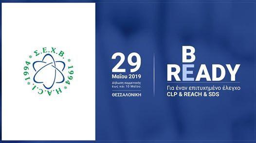 Be Ready     CLP & REACH & SDS