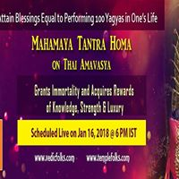 MahaMaya Tantra Homam On Thai Amavasya