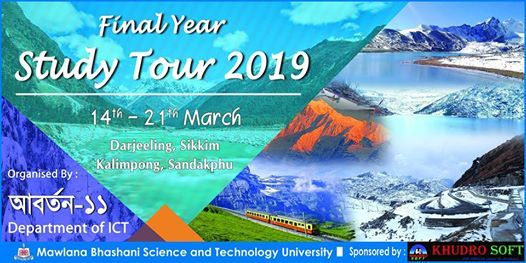 ICT 11th Batch Final Study Tour to India