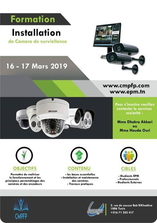 Formation Installation De Camera De Surveillance At Ecole
