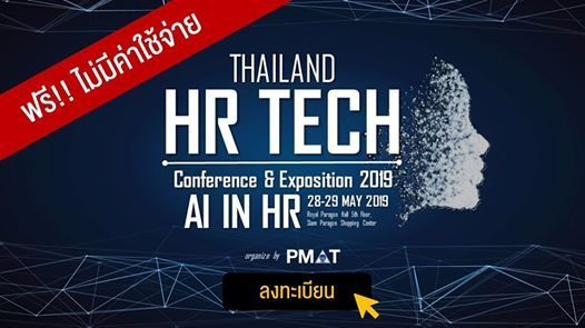 Thailand HR TECH Conference & Exposition 2019