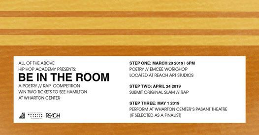 Be In the Room