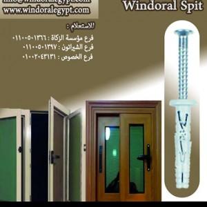 Windoral Spit