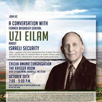 A Conversation with Uzi Eilam