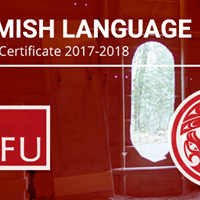 POSTPONED2nd Info Session on SFU Squamish Language Program 2017