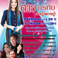 Thai concert Tai Orathai