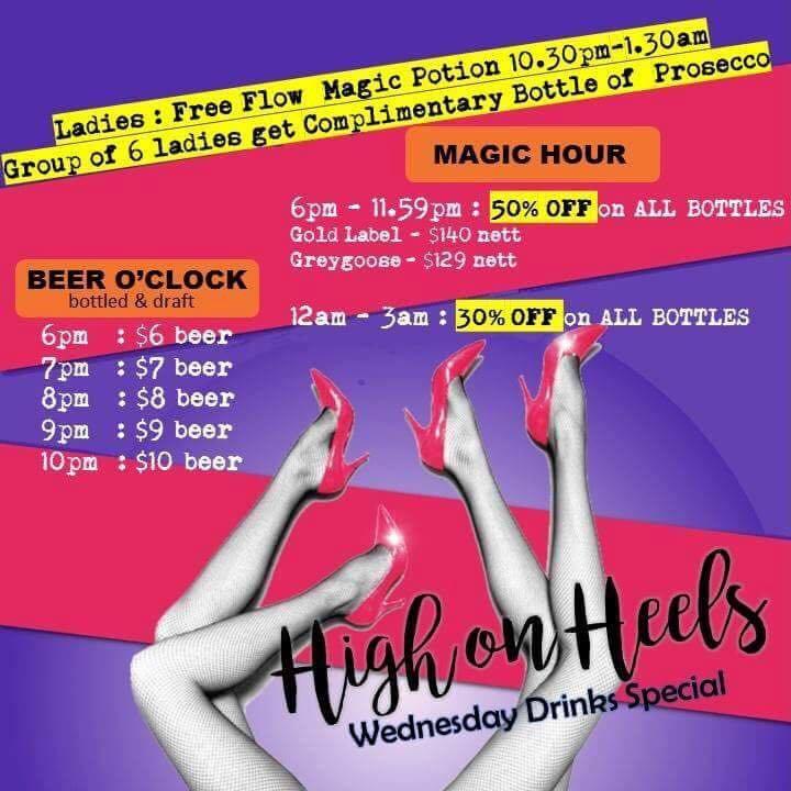 High on Heels (Ladies Night Special)