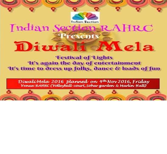 Pdo rahrc diwali mela 2016 at ras al hamra club muscat for Al hamra authentic indian cuisine