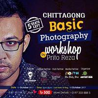 Chittagong Basic Photography Workshop By Prito Reza