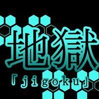 Jigoku Producciones